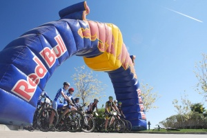 Zadar MTB Cross Country Race